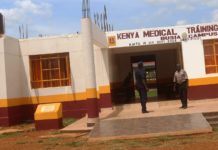 Kenya Medical Training Campus (KMTC) Busia Campus