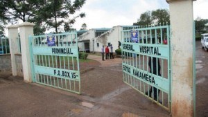 The Kakamega County Referral Hospital entrance