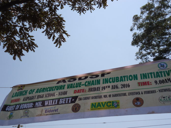 The Agricultural value Incubation Initiative