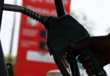 ERC has announced a reduction in fuel prices in latest review
