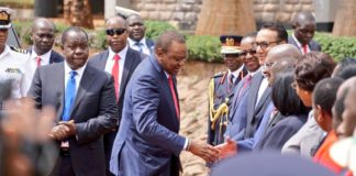 President Uhuru Kenyatta and other leaders including Interior CS Fred Matiang'i at the security conference