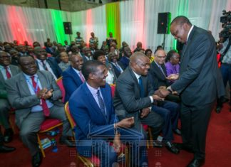 President Uhuru Kenyatta said new coins continue tradition of depicting an aspect that best describes our country. (PHOTO/PSCU)