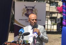 EACC CEO Twalib Mbarak speaking during the handing over function