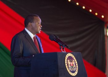 President Uhuru Kenyatta speaking at the launch. (PHOTO/PSCU