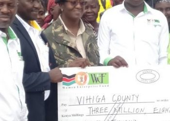 Vihiga County Commissioner Susan Waweru (centre) at a past function