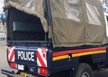 Police officers have launched investigations on the murder case